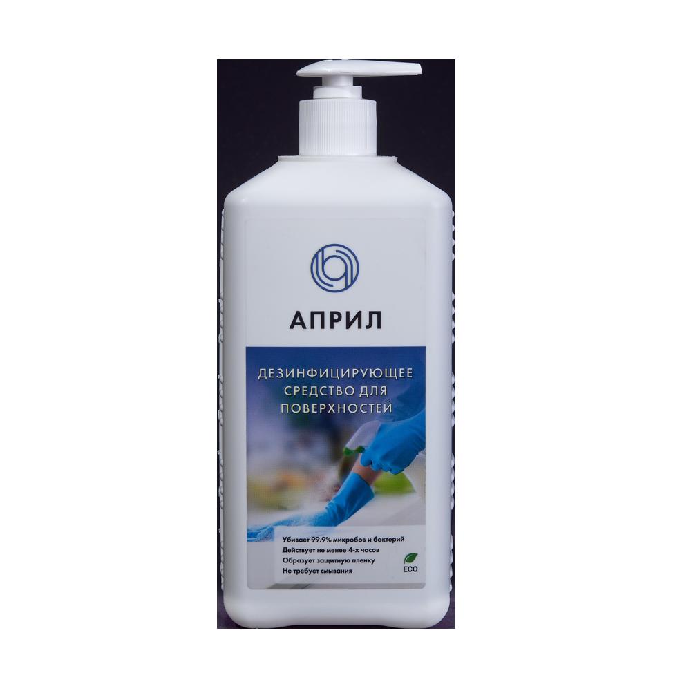 дезсредства, дезинфицирующее средство, средство для обработки поверхностей, дезинфицированные средства для обработки поверхностей, дезинфицирующее средство для обработки поверхностей, АПРИЛ для поверхностей, антисептик для поверхностей, производство антисептиков