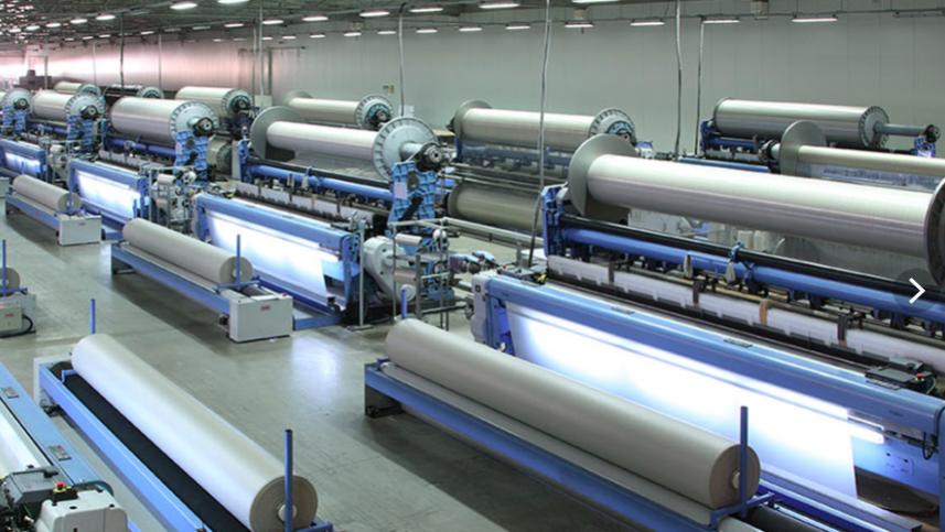 пгмг в текстильной промышленности